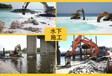 武夷山风化岩开采铣挖机施工安全