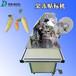 厂家批量生产果冻贴标机对折贴标机智能果冻贴标机半自动贴标机