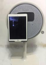 国产6光谱魔镜皮肤检测仪肌肤状况分析仪