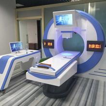 广州国防科技正品18D太空舱检测仪亚健康检测仪