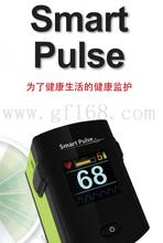 精神压力分析&血管健康分析仪(SmartPulse)图片