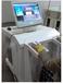 鹰眼检测仪亚健康检测仪亚健康风险评估管理系统