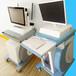 网络共享平台NLS4025人体磁感应分析仪全身细胞扫描仪亚健康检测仪