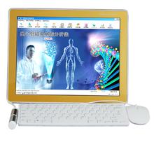 量子弱磁场共振分析仪价格,人体亚健康智能检测仪,量子弱磁分析仪