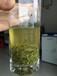 ?#40644;?#39321;茶叶有限公司常年茶叶批发零售茶具预包装