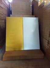 电热炕板、远红外高温电热幕、厂家、济南鸿煊新能源w88优德888官方网站图片