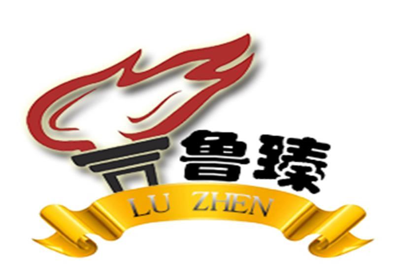 濟南鴻煊新能源有限公司