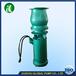 徐州厂家直销QS40-21-4大流量高扬程潜水泵全类型深井泵型号
