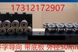 钢丝校直器304不锈钢校直器18轮校直器