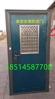 北京通州区果园安装阳台防盗窗不锈钢护栏护网安装防盗门