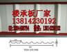 楼承板厂家供应YX51-246-750楼承板报价