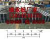 楼承板厂家YX18-63.5-825彩钢板彩钢瓦