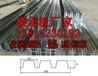 楼承板厂家供应YX70-200-600楼承板