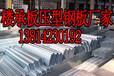 淮安690压型钢楼承板厂家价格供应