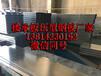 铜陵YX20-75-486楼承板厂家楼承板安装