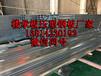 張家界YX130-300-600彩鋼板樓承板廠家