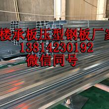 中卫铝镁锰墙面铝镁锰板图片