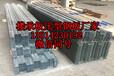 六安楼承板规格供应钢楼承板价格厂家