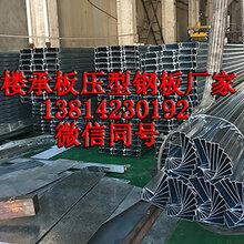 安庆压型钢板规格钢楼承板价格厂家