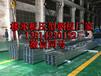 马鞍山0.9mmYX65-420楼承板压型钢板铝镁锰板价格