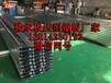金华铝镁锰板压型钢板价格