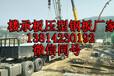 无锡YX65-170-510楼承板彩钢板厂家价格