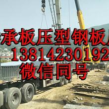 芜湖楼承板厂家钢楼承板价格厂家