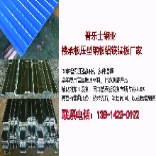 烟台楼层板压型钢板厂家图片