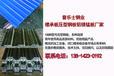 玉林YX65-430楼承板压型钢板铝镁锰板