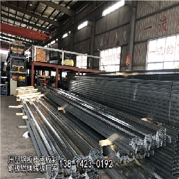 铜陵压型钢板彩钢板屋面墙面生产厂家