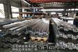 咸陽0.9鋁鎂錳板制造商