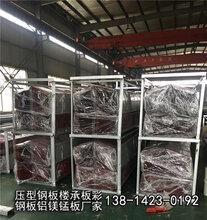 来宾YX35-125-750彩钢板楼承板规格型号图片