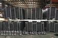 湖州0.9鋁鎂錳板成本