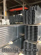咸陽YX35-125-750彩鋼板樓承板廠家圖片