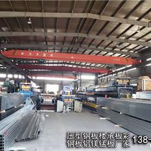 沈陽壓型鋼板彩鋼板屋面墻面成本圖片