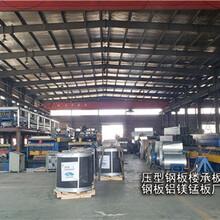 惠州鋁鎂錳屋面系統制作圖片