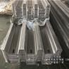0.9铝镁锰板