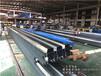 咸陽彩鋼板樓承板鋁鎂錳板公司