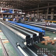 長春鋼結構樓承板訂做廠家圖片
