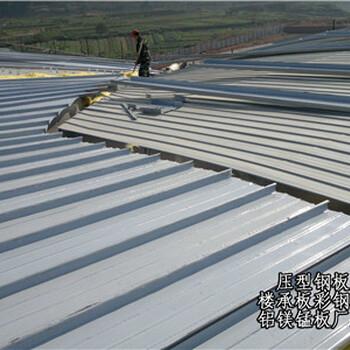 日照铝镁锰屋面板图片