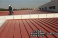 紹興組合樓板壓型鋼板型號