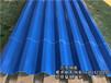 湖州0.9鋁鎂錳板銷售