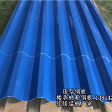 镇江铝镁锰合金订做厂家图片