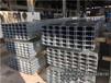 新余铝镁锰墙面板成本