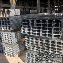 榆林壓型鋼板彩鋼板屋面墻面公司圖片