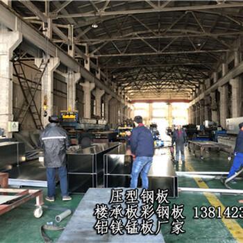 佳木斯铝镁锰屋面板出厂价