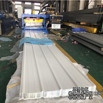 十堰3004铝镁锰板厂家