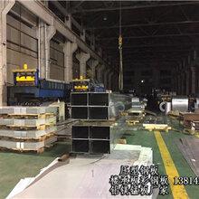 深圳铝镁锰墙面板销售图片