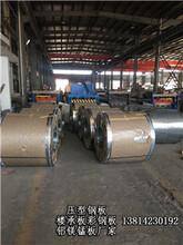 荊門PVDF鋁鎂錳板加工圖片