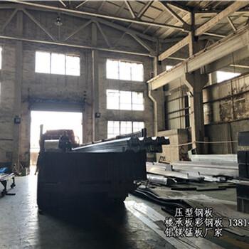 亳州铝镁锰屋面系统图片